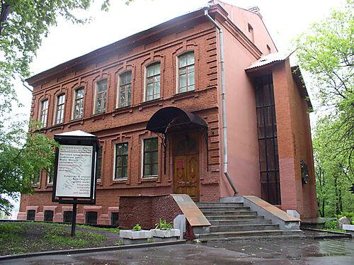 """Das Kunstzentrum """"Marc Chagall"""" in Wizebsk"""