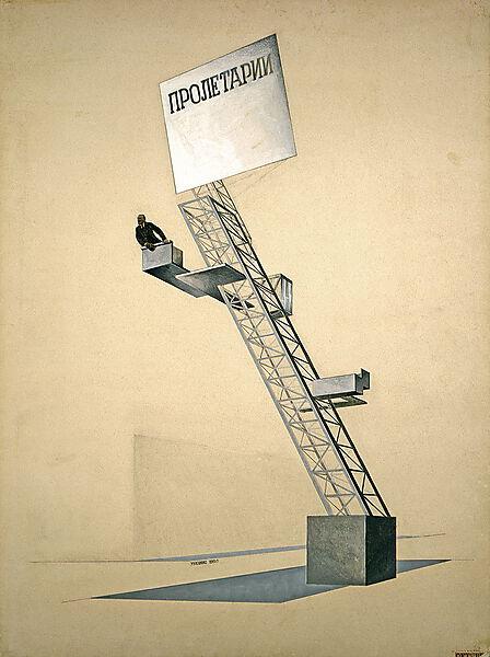 El Lissitzky, Lenin Tribune